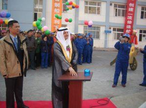 إطلاق السفينة معراج نوفمبر ٢٠٠٥ في تشينغداو
